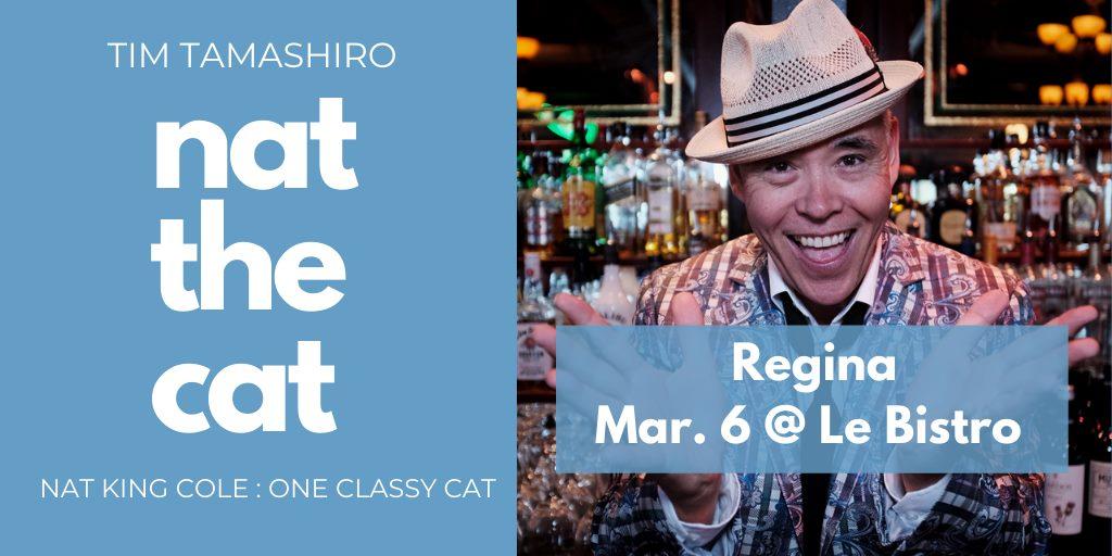Tim Tamashiro Quartet – Nat The Cat